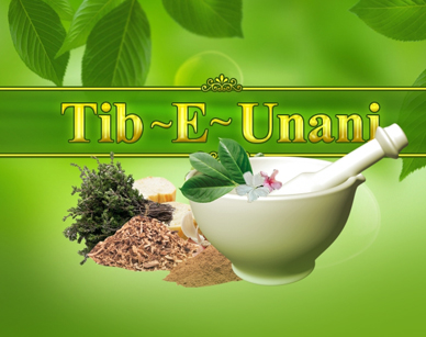 unani medicine for vitiligo